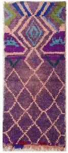 Image of &quot;Bouche&quot; Rug