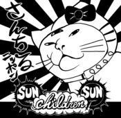 Image of Sun Children Sun - self-titled EP
