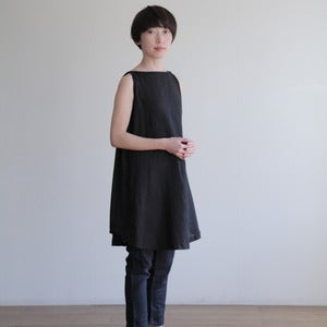 Image of Yvette Tunic: Black