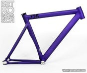 Image of 2013 Leader 725 frame