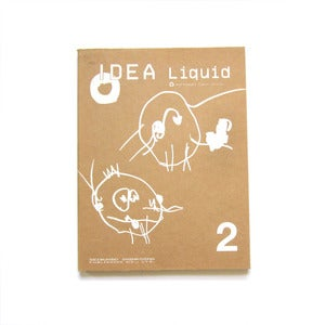 Image of IDEA LIQUID 2