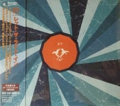 Image of 27 - Let the Light In JAPANESE Import CDep