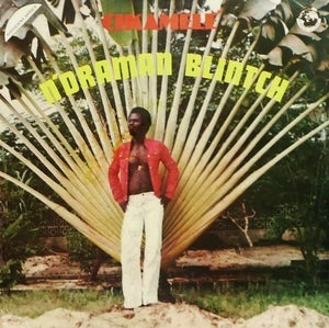Image of N'Draman Blintch - Cikamele - LP (COSMIC SOUNDS)