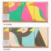 Image of Tori Pochi - Mini Envelopes