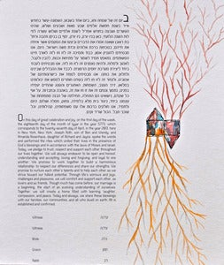 Image of Roots Ketubah