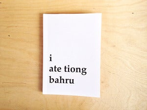Image of I Ate Tiong Bahru by Stephen Black