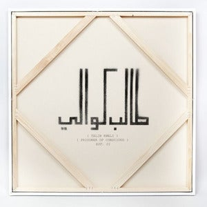 Image of Talib Kweli - Prisoner Of Conscious - 2LP (JAVOTTI / 3D)