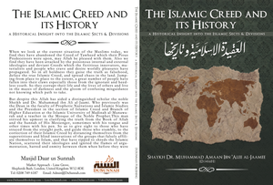 Image of The Islamic Creed and its History - al-Jaami