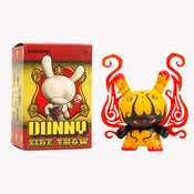 "Image of Dunny Series 2013 Blind Box 3"" - Kidrobot"
