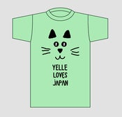 Image of YELLE LOVES JAPAN tee Mint