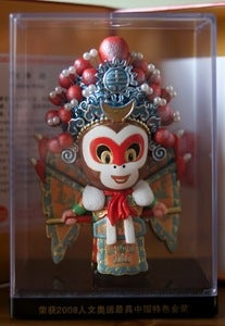 Image of Chinese Peking Opera Series 5&quot; figure- Monkey King