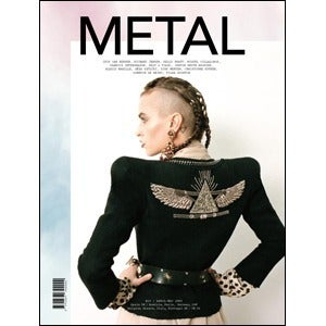 Image of METAL #15