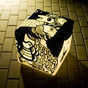 Image of Vinyl Cube