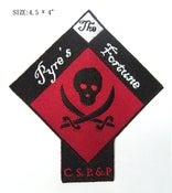 Image of The Pyre's Fortune Patch