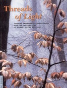 Image of Paperback, 'Threads of Light: Chinese Embroidery From Suzhou', 2002