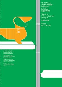 Image of 72: Otl Aicher (catalogue)