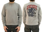 Image of EAT DUST SKULL SWEAT