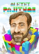 "Image of ""8-Bit Legend: Alexey Pajitnov"" by Josh Lange"