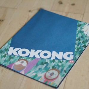 Image of Kokong magazine #2