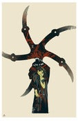Image of Krull - Limited Art Print