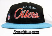 Image of VINTAGE HOUSTON OILERS SCRIPT 2-TONE SNAPBACK