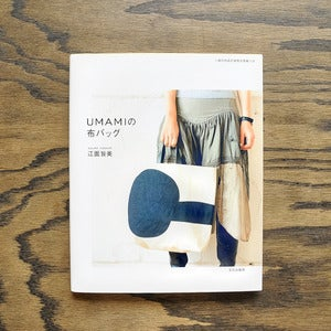 Image of Umami Cloth Bag : by Yoshimi Ezura