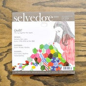 Image of Selvedge Magazine #33