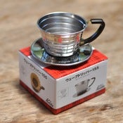 Image of Kalita Wave #155 Coffee Drippers