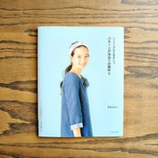 Image of Beginner Dressmaking : Japanese Dress Book