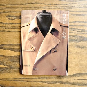 Image of Men's Coats : by Ryuichiro Shimzaki : Japanese Pattern Book