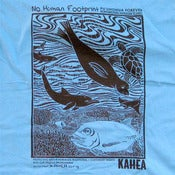 Image of Puuhonua Forever - Keiki shirt