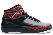"Image of Air Jordan Retro 2 ""EMINEM"""