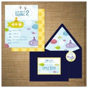 Image of Invitations | Kids<BR>{I Sea Submarines}