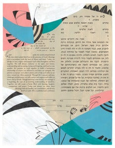 Wind and Blossom Ketubah