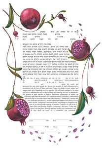 Image of Pomegranate Gem Ketubah
