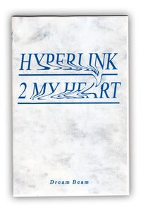 Image of HYPERLINK 2 MY HEART