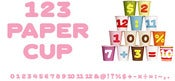 Image of 123 Paper Cups