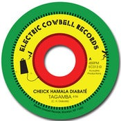 Image of Cheick Hamala Diabate (EC013) 7&quot; 45rpm