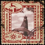 Image of Debo Band &quot;Gedawo&quot; (EC017) 7&quot; 45rpm