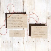 Image of Barnwood Invitation Set