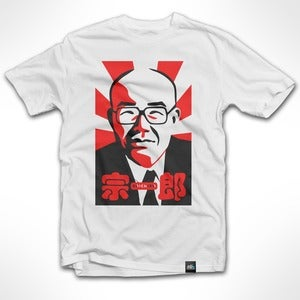 Image of SOICHIRO (White) Tee