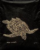 Image of (80.15 W:) Green Sea Turtle