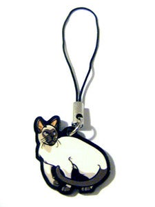 Image of Lovely Little Charms: Siamese Cat