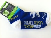 Image of Israel Ride Socks