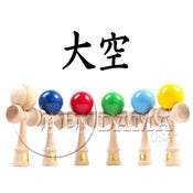 Image of Ozora Kendama Single Colors