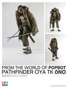 Image of 3A BBICN Popbot Pathfinder Oya TK - ASHLEY WOOD