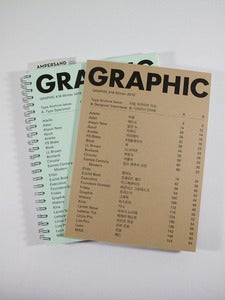 Image of Graphic Magazine 16 - Typefaces Archive