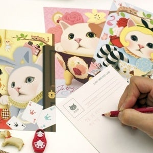 Image of Choo Choo cat postcard SET