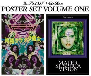 Image of | FOLDED | MATER SUSPIRIA VISION - POSTER SET VOLUME ONE