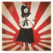Image of Japanese School Girl Flag